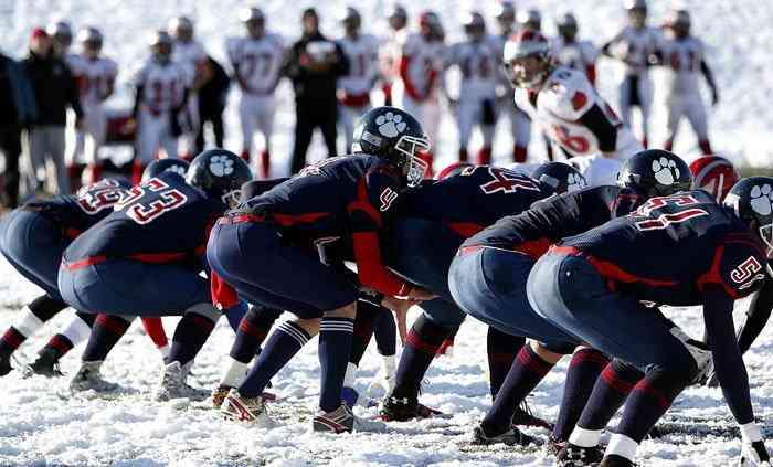 Bizarre Insurance Policy don't risk a fantasy football injury